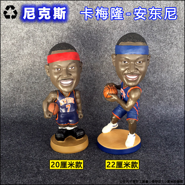 Carmelo Anthony bobble head doll