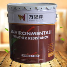 Heat resistant acrylic coatings waterproof exterior wall paint