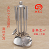 Stainless steel 6 piece suit kitchen utensil