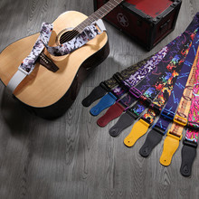 Sublimation polyester custom guitar neck strap