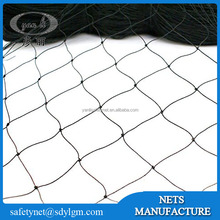 black square mesh net for catching birds anti-birds net wholesale