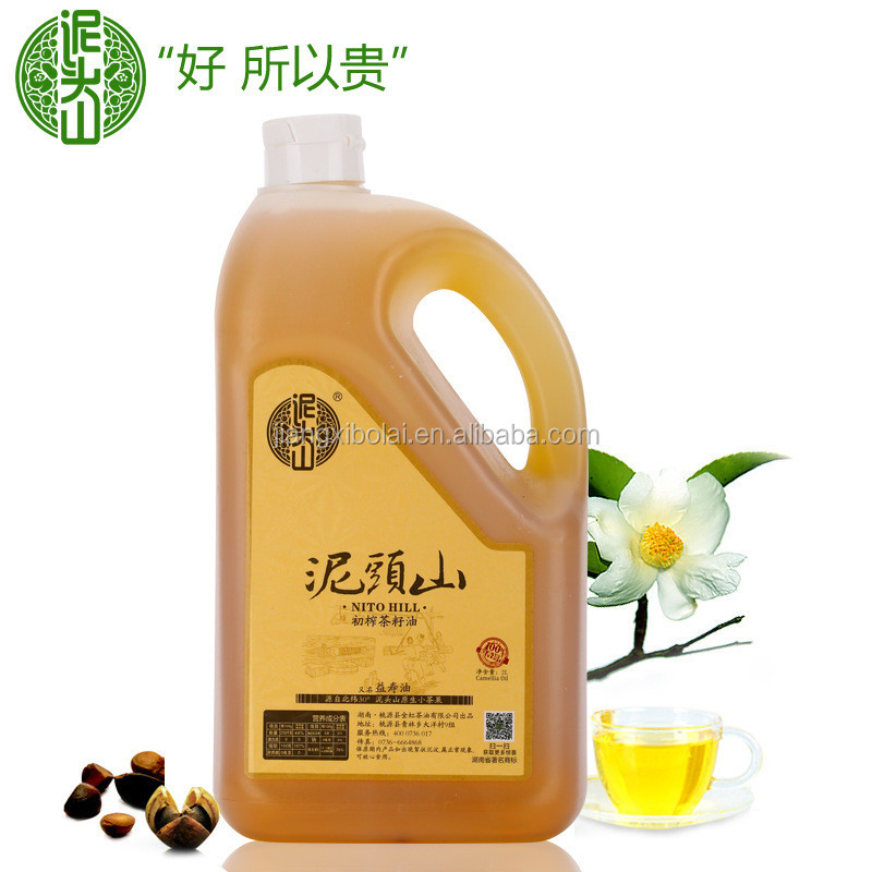 2000ml HDPE plastic edible oil bottle,cooking oil packing plastic bottle,plastic vinegar packing container