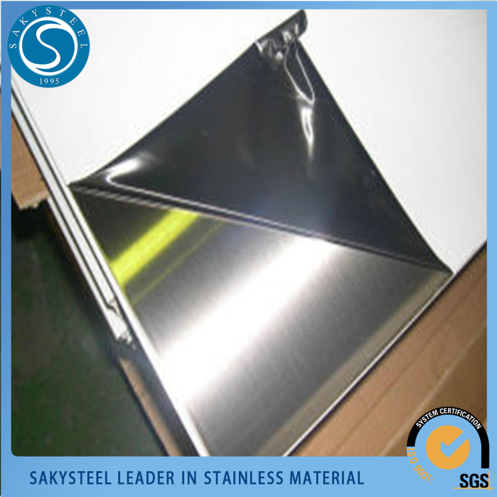 stainless stell sheet