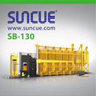 SUNCUE GRAIN PADDY RICE DRYER SB-130 HUSK FURNACE