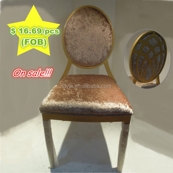 Promotion!!! B-183-gold aluminium dinng hall chair used for hotel furniture,resteraunt, living room wholesale in alibaba.com