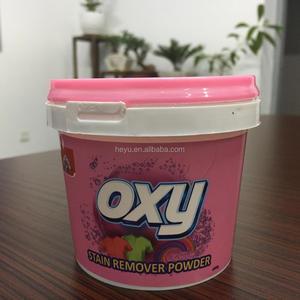 Excellent quality Washing powder washing detergent laundry powder