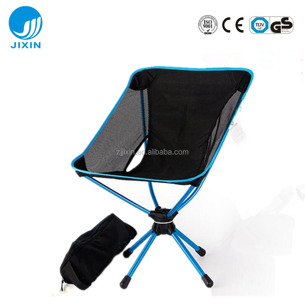 New Arrival Outdoor Portable Folding Chair Moon Chair Fishing Camping Hiking Lightweight Chair Buy Portable Folding Chair Moon Chair Folding Chair