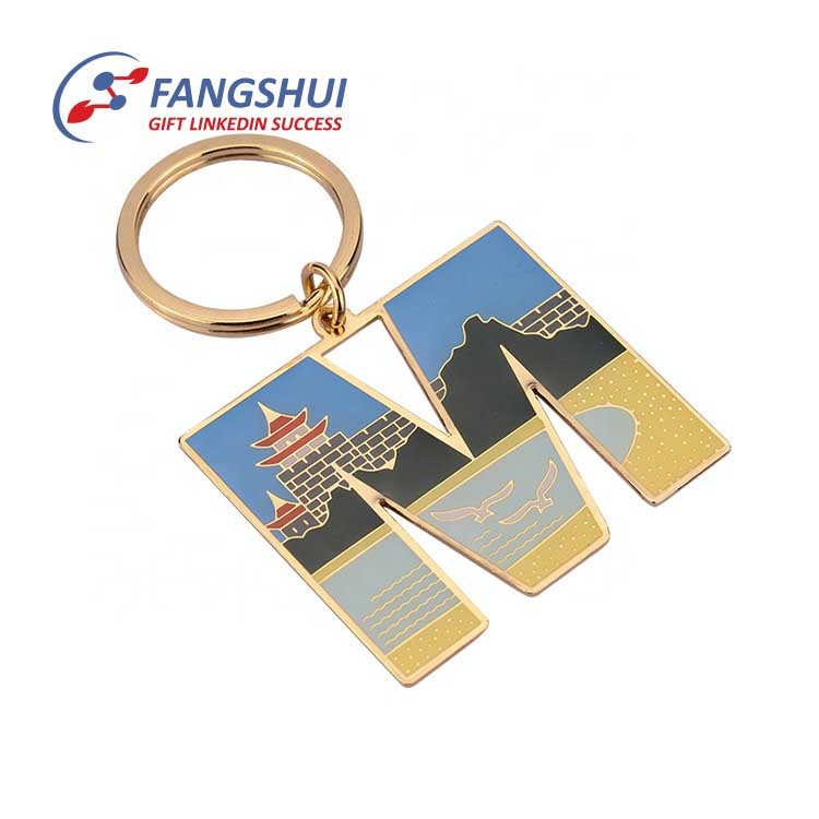China manufacturing promotional gifts Initial letter N keychain