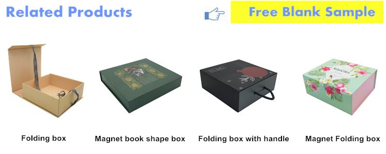 custom paper gift box