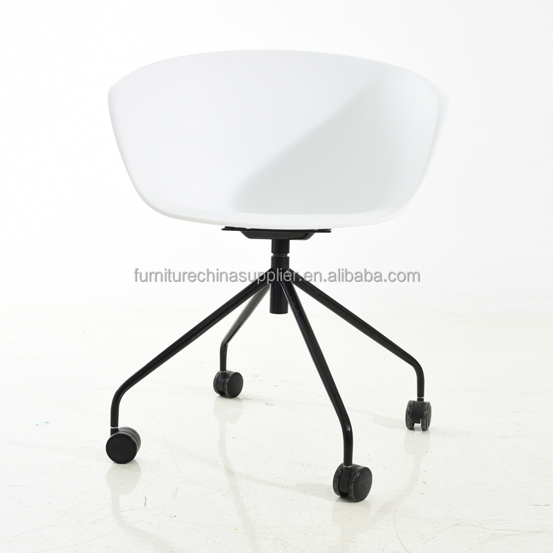 indoor leisure modern office chair pp shell with metal turnable leg