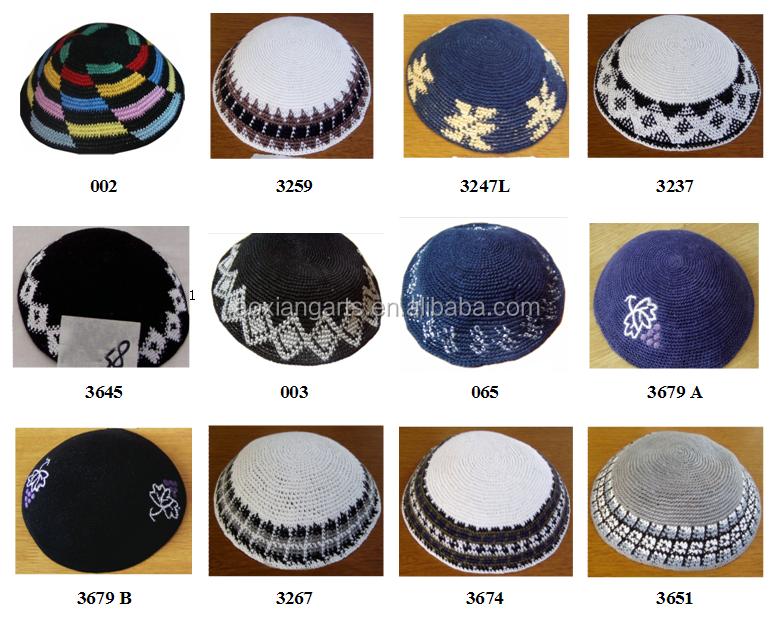 Catálogo de fabricantes de Jewish Knit Kippot de alta calidad y ...