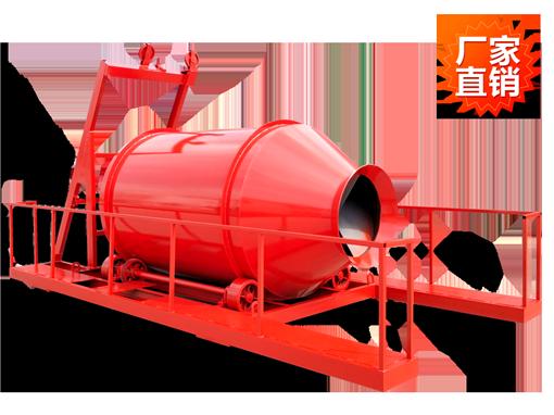 BB肥掺混生产设备,掺混肥搅拌机,肥料混合机