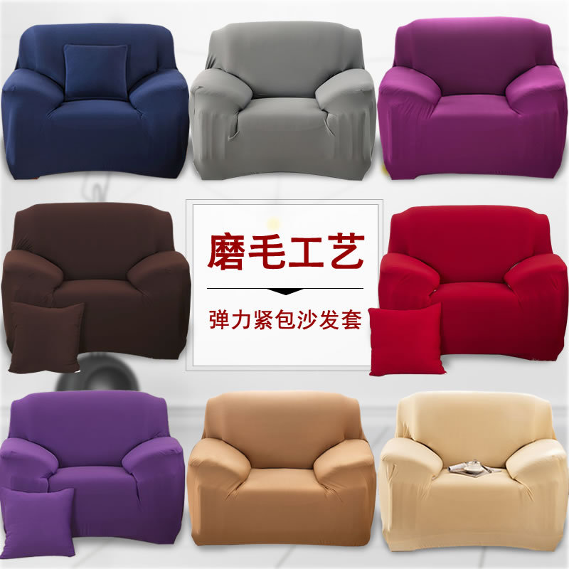 Compare Prices On Stretch Cushion Covers Online Shopping