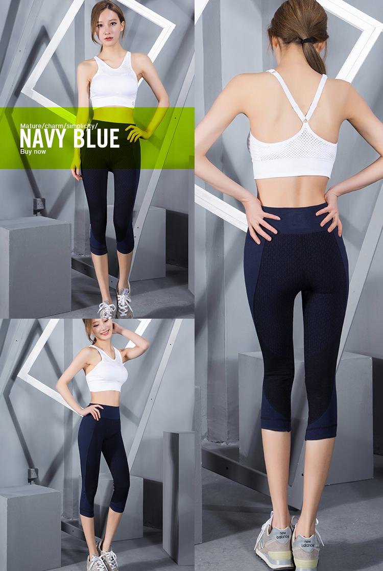 AMESIN YLP126 AMAZON Sıcak Satış Kadınlar Activewear Dikişsiz Örgü Capri Tayt