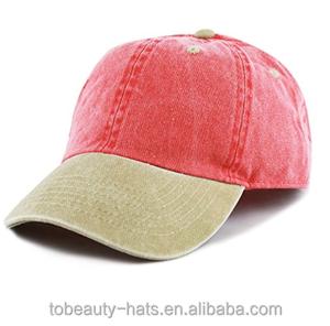 b8a77936b7617 Muslim Prayer Hat