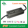 12-200W led display power supply waterproof IP67 constant current led driver 3 years warranty