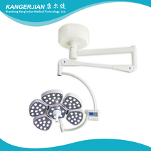 KDLED5(improved) Surgical Room Shadowless Operation Theatre LED Light / Operation Illuminating Lamps