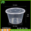 1000ml plastic food containers with lids for microwave