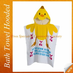 Custom baby hooded towel,high quality cotton bath towel coat SPBT-031