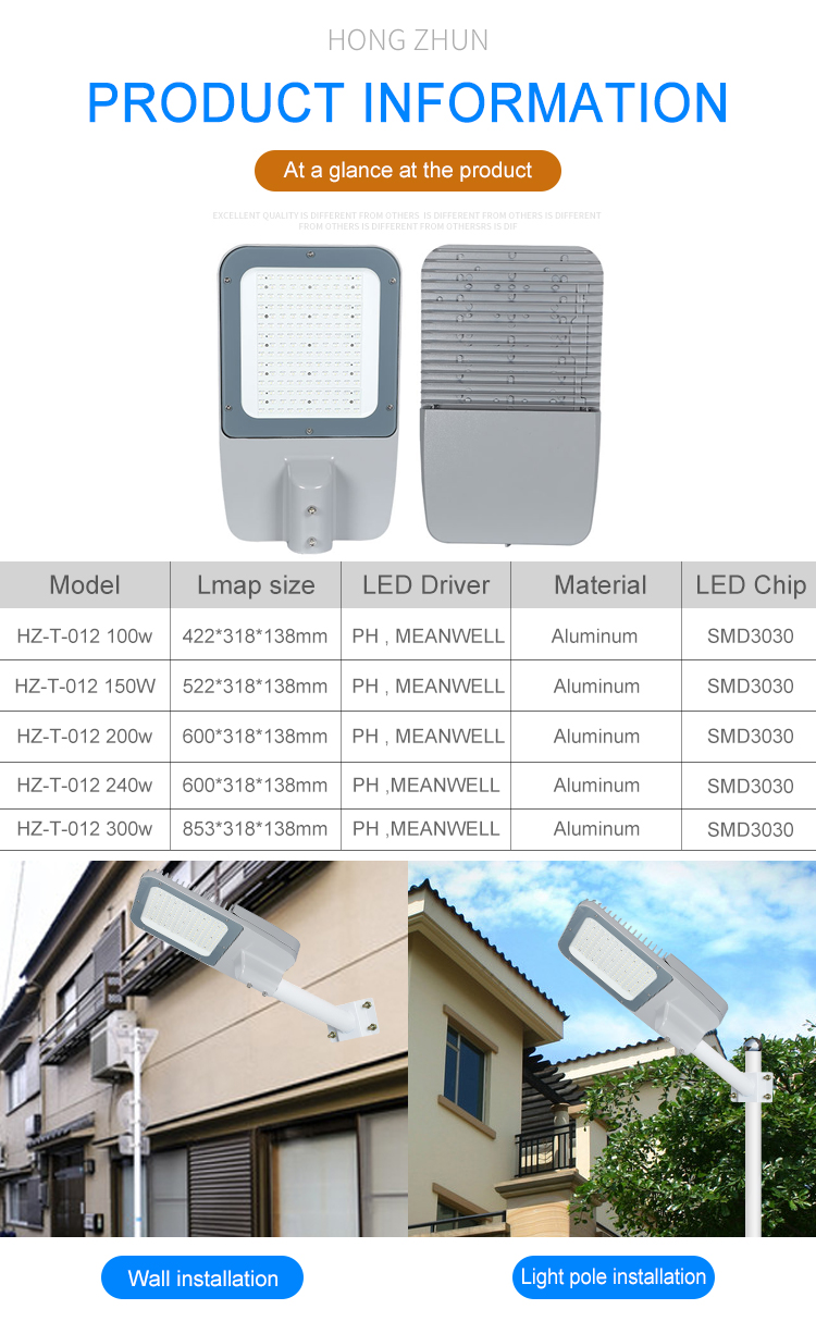 High brightness waterproof ip66 outdoor smd 100 150 200 240 300 w led road lamp