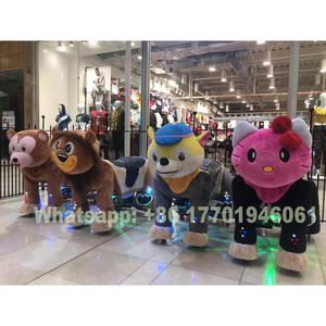 Zoo Animal Scooter Coin Operated Electric Animal Ride On Toys Stuffed Motorized Plush Riding Animals