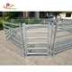 Cheap Livestock Metal Fence Gate Cattle Panels for Sale