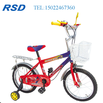 How To Measure Kids Bicycle Size Bike For 1 Year Old Baby,Kid ...