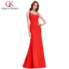 Grace Karin Sexy Sleeveless Floor Length Red Back Open Prom Dress CL6061-2#