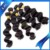 Good feedback loose wave peruvian remy hair, Chinese factory produce high quality 5a cheap kbl peruvian virgin remy hair