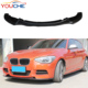 Carbon fiber M tech front bumper lip for BMW 1 series F20 2012-2014