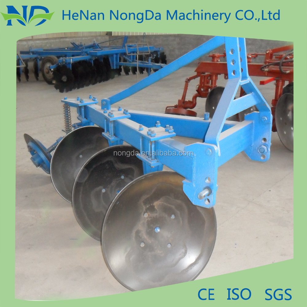 Agricultural 5 blades disc plough