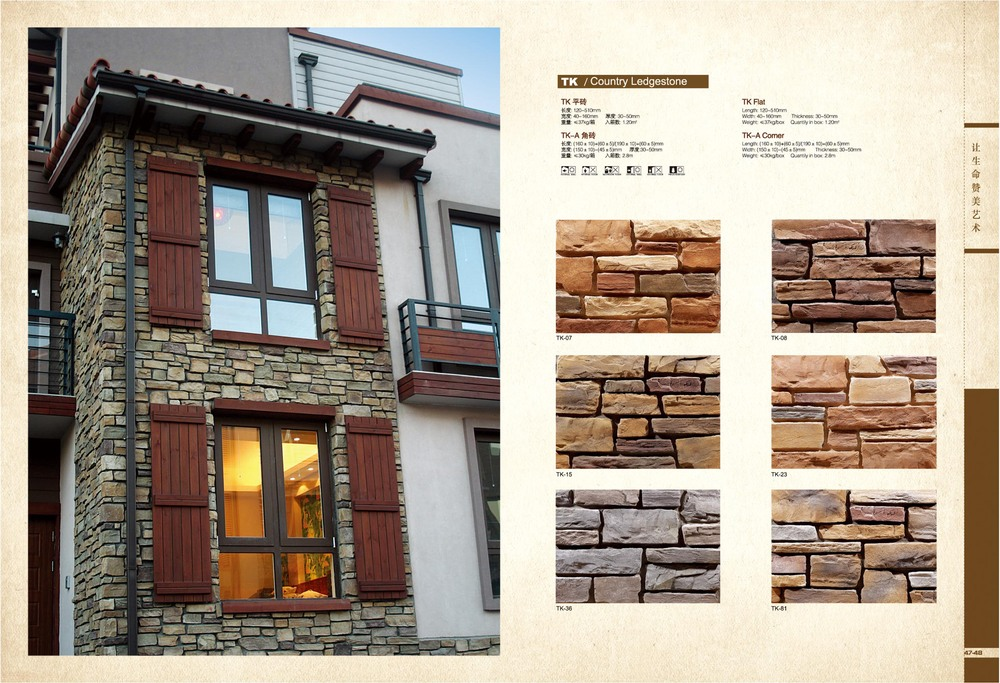 Exterior Interior Stone Wall Cladding Design Buy Exterior Stone