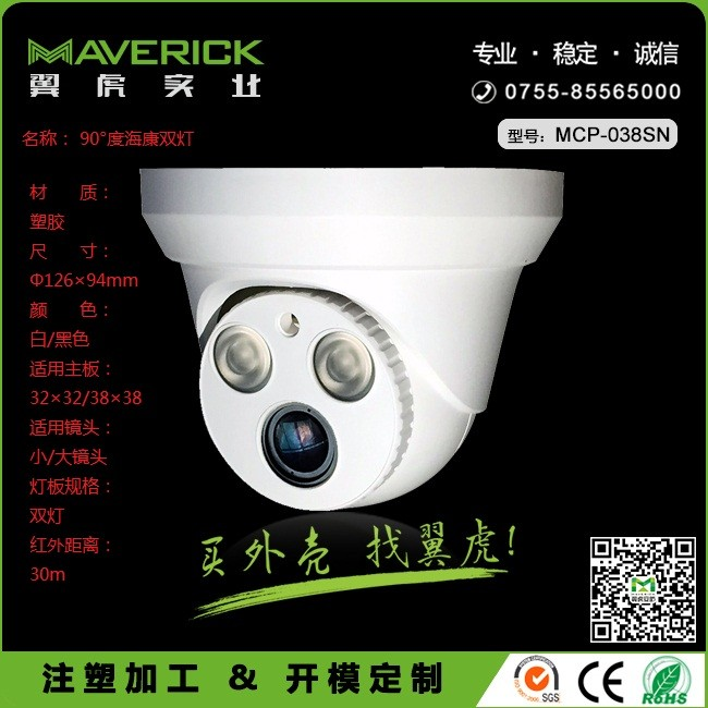 2016 Wholesale CCD Sensor and AHD Camera with Waterproof CCTV dome Camera Housing
