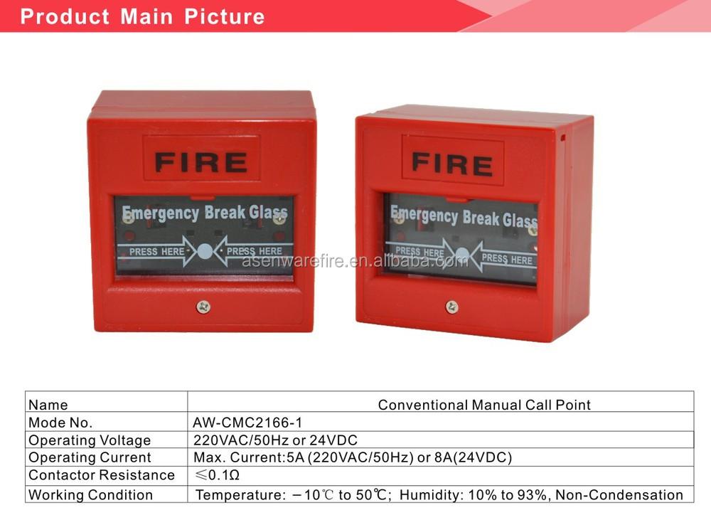 Fire Alarm Documentation : Fire alarm manual call point emergency break glass prison