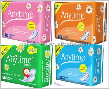 good quality 230mm without wings woman sanitary napkin