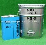 Nissan CVT Fluid NS-2, View automatic transmission oil