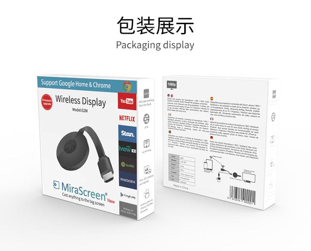 G2m Mirascreen Wireless Wifi Usb Miracast Tv Dongle Airplay Dongle - Buy  Mirascreen,Usb Dongle,Airplay Dongle Product on Alibaba com