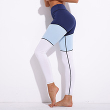 Serand-Mido OEM Sports Apparel Manufacturer Custom Gym Wear Women Tight Yoga Fitness Leggings