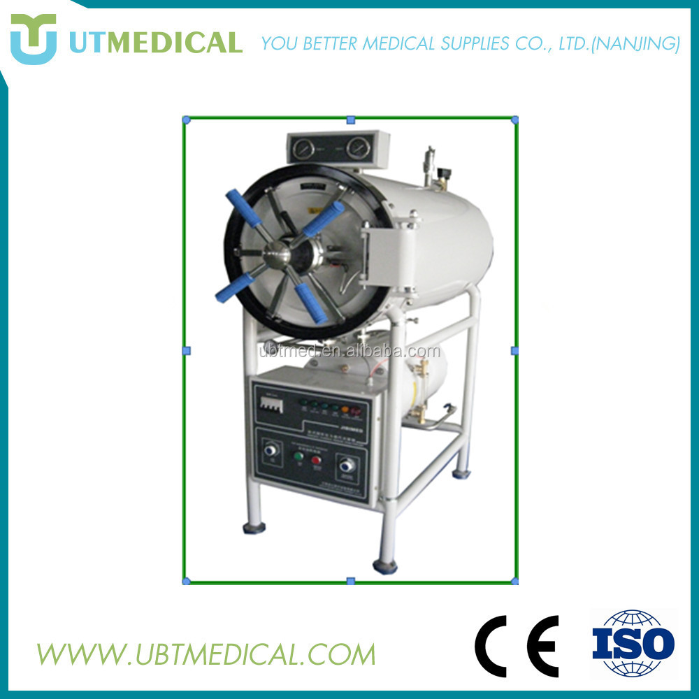 Portable Electric heating pressure steam autoclave sterilizer 50l for sale