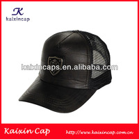 OEM Wholesale Custom Logo New Fashion Design Trucker Mesh Cap/Hat Embroidery Logo Metal Plate