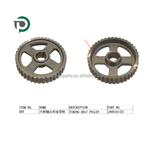 chana spare parts timing belt pulley 1000101z for chana 1 0L changan 1000cc  6350 s300 MD201 DFSK 1 0L VAN MINI TRUCK