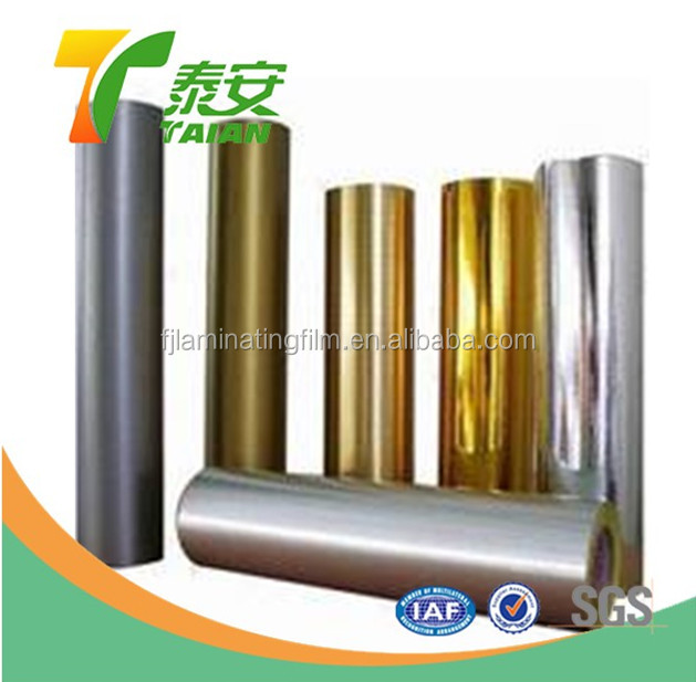 Customized PET Metallized Thermal Lamination Film