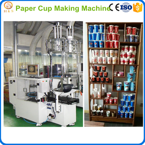 New style automatic used paper cup making machine