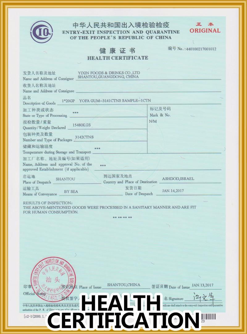 Non dairy tea creamer buy instant milk powdernon dairy tea sgsbvcertificate of originfdaceen71form aform fhealthy certificate certificate of analysisfree sale certificate yadclub Gallery