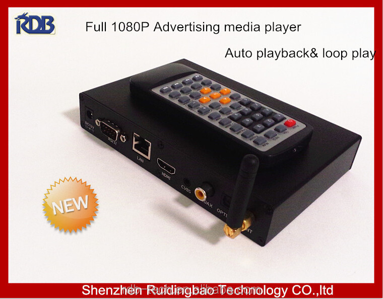RDB New technology product in china Full hd 1080P advertising media player with auto play and loop play DS009-3