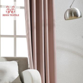 China Keqiao Hot Koop Cbs001-10 Oosterse Balkon Kerst Gordijnen ...