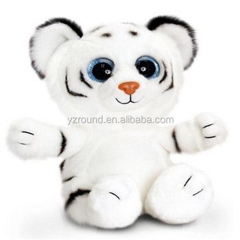 White Tiger The King Cute Plush Soft Big Eyes Toy Buy Plush Toy