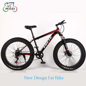 New 26 inch aluminum frame 4.0 fat tire bike,7 speed snow fat bike,chopper frame bike 26""