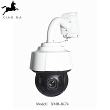 "10"" 36X Hot Sale PTZ Zoom IP Camera 1080P Dome AHD Camera Night version 250M XMR-JK74H36"