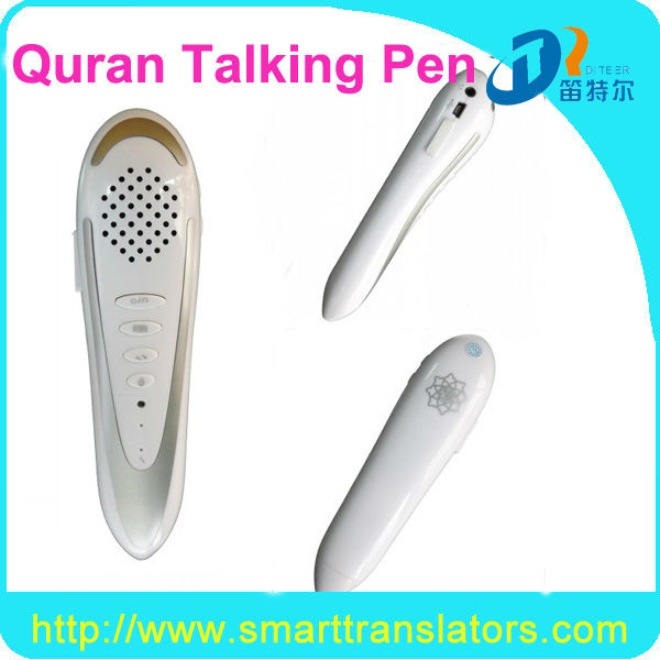 Electronic quran reader wholesale islamic products digital Quran downloads